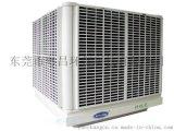 快快使用科瑞莱环保空调降温通风系统,还您清鲜空气!