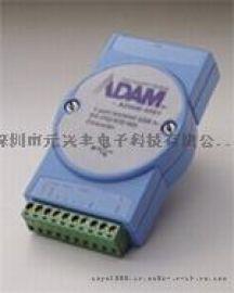 研华 ADAM-4561-CE USB转485/422/232串口转换器模块