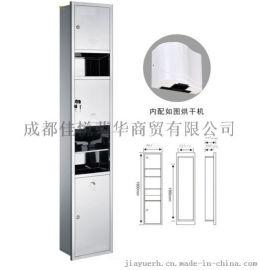 佳悦鑫组合式三合一嵌入式擦手纸箱