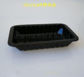 22x13纯黑色冷鲜肉气调锁鲜盒 生鲜包装盒