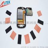 供應手機TIR300CU 納米碳塗層複合銅箔