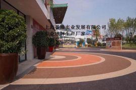 晉城市生態城市守護者----透水混凝土材料廠家