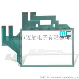 三菱GT1585-VNBA触摸屏 三菱触摸板配件