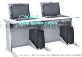 博奥电教室学生专用液晶屏翻转电脑桌