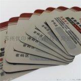 電子產品合格證製作 不乾膠防僞刮刮查詢合格證定製
