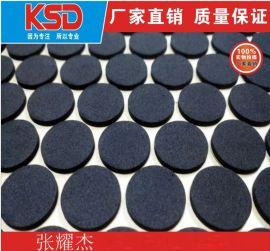 昆山白色/黑色泡棉垫、单面带胶泡棉垫,南通苏州无锡