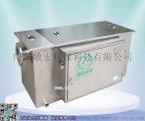 供應清遠工廠飯堂油水分離器 油水分離器特點