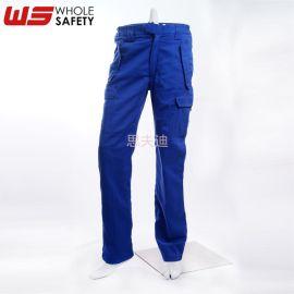 防电弧裤 阻燃抗静电防电弧长裤 定制防电弧裤