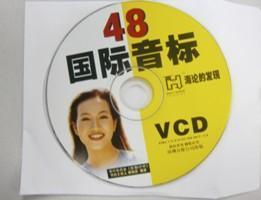 光盘VCD