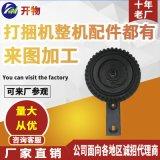 销售华德打捆机配件 实心小胶轮农机配件轮胎 小方捆配件供应