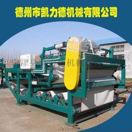 环保运行污泥压滤机 尾矿带式脱浓缩脱水设备