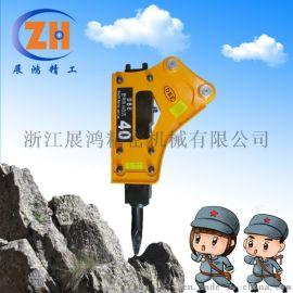 DBE40液压破碎锤 小型挖掘机破碎锤 厂家直销