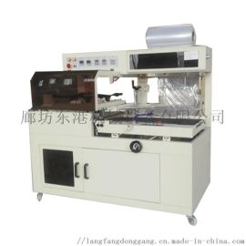 450型边封机 日用品套膜热收缩包装机