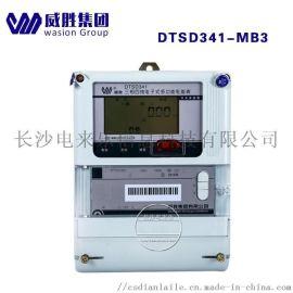 威胜三相DTSD341-MB3智能工业电厂电能表