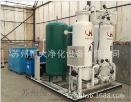 制氧机** 工业制氧机 小型制氧机苏州恒大供应