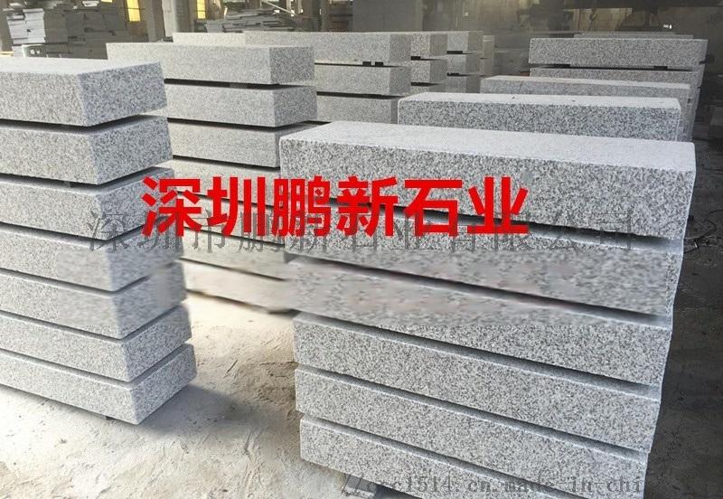 深圳白麻花崗岩-火燒荔枝面工程芝麻灰石材