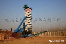 噪音小的粮食烘干机@广水噪音小的粮食烘干机生产厂家