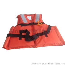 救生衣 新型工作救生衣 船用救生衣