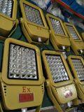 免维护LED防爆照明灯