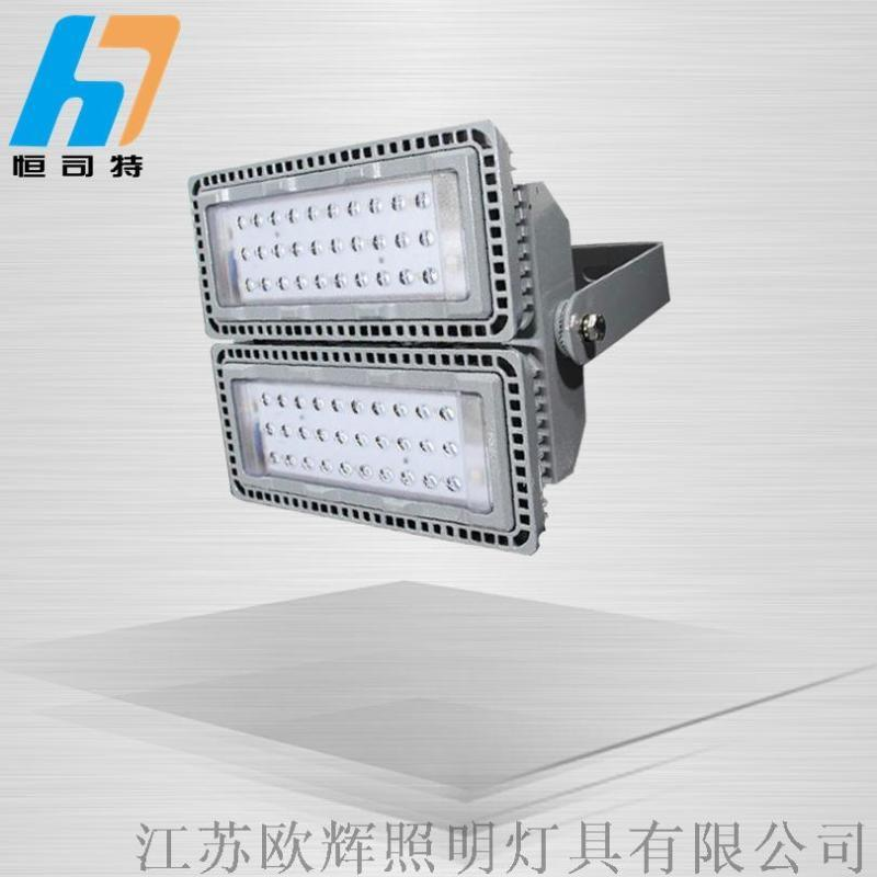 NFC9710燈,NFC9710,NFC9710