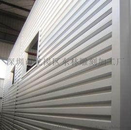 雕刻厂家定制立体凹槽直纹家居板外墙装饰板时尚造型板