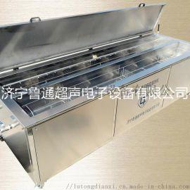 优质钢筘超声波清洗机 LT-3600