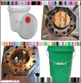 10L, 15KG, 18升30公斤塑料桶模具厂