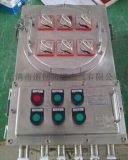 IIC級防爆照明動力配電箱內裝施耐德元件
