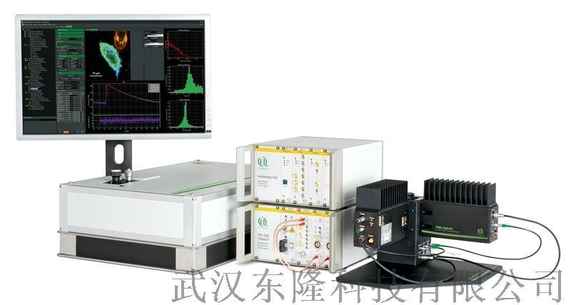 PicoQuant正置时间分辨荧光显微系统 MicroTime 100