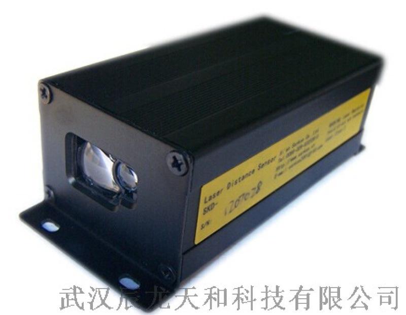 国产料位高精度激光测距传感器CD-250A