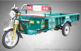 平板三轮车 电动车 电动四轮车丰收电动车