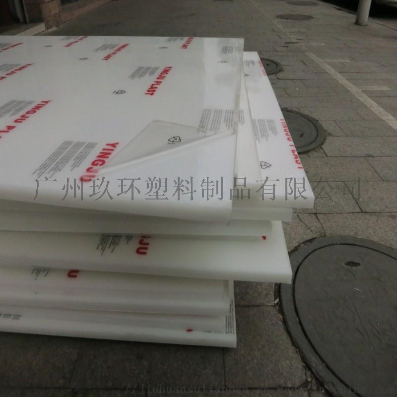 厂家直销优异质量pp板纯白色耐腐性强韧性强