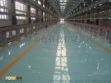 環氧樹脂地坪漆價格,環保防潮耐磨地坪漆