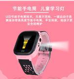 宏昊卫士儿童智能手表GPS定位通话多功能防水照明
