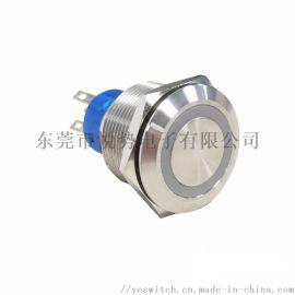 工业金属开关22mm按钮开关带环形灯