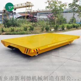 河南35吨转弯电动平车 蓄电池牵引车大获好评