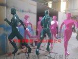 廣州豪晉 玻璃鋼仿真現代運動人物雕塑