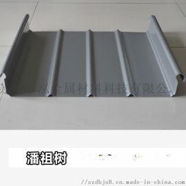 1.0mm厚直立鎖邊屋面板65-430型 聚酯面漆