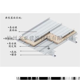 绵阳铝镁锰板YX25-430厂家、销售、安装