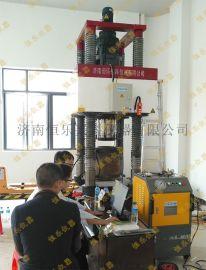济南恒乐兴科大型千斤顶反力架检定装置