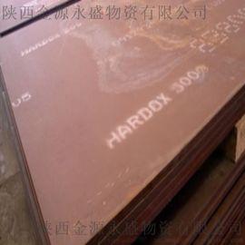 Q345r钢板 锅炉容器板