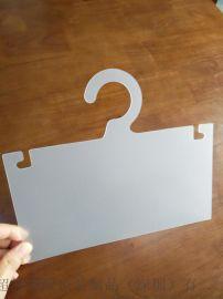 厂家生产PP片材|磨砂PP片材|镜面PP片材