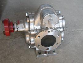 供应2CY-5/0.33高温油泵