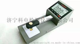 供應科電新型KODIN-H600數位式透射黑白密度計