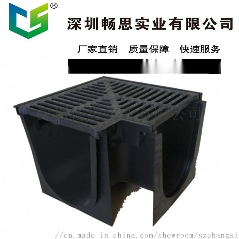 广东HDPE成品下水道 缝隙式盖板 市政下水道