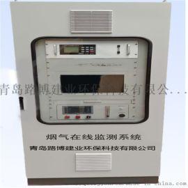 烟气在线检测仪---烟气在线监测系统