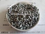 银  ,银  粒,薄膜银  ,农膜银  ,地膜银  ,快递袋银  粒