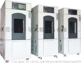 小型高低温试验箱厂家