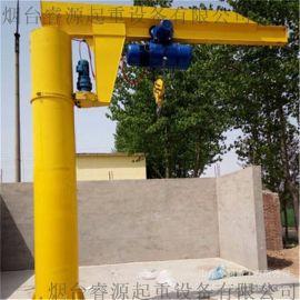 单臂吊,车间用0.5T定柱式悬臂吊/360°旋转吊