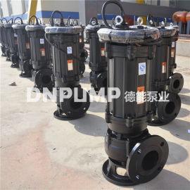 德能供应潜污泵 污水提升泵 无堵塞工程排污泵